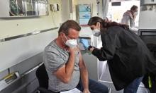 """""""التلقيح يتسارع في أوروبا"""": ربع السكّان تلقوا جرعة على الأقل من اللقاح"""