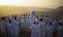 السامريون خلال طقس ديني على جبل نابلس