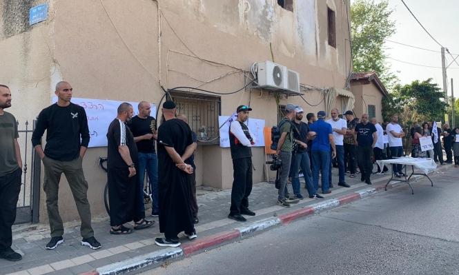 يافا: وقفة احتجاجيّة ضدّ إخلاء منزل عربيّ