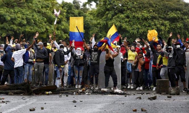 كولومبيا: 20 قتيلا ومئات الجرحى احتجاجا على إصلاح ضريبي