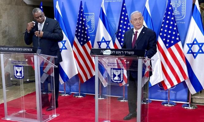 أمنيون إسرائيليون يدعون لتغييرات بالعمليات العسكرية ضد إيران