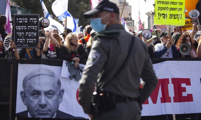 أزمة تشكيل الحكومة الإسرائيلية: سيناريوهات... التفويض إلى أين؟