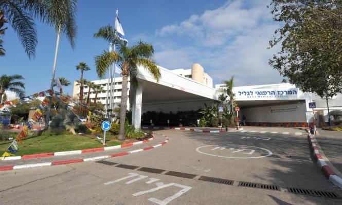 عائلة مريض تعتدي على حارس وموظفين في مستشفى نهريا