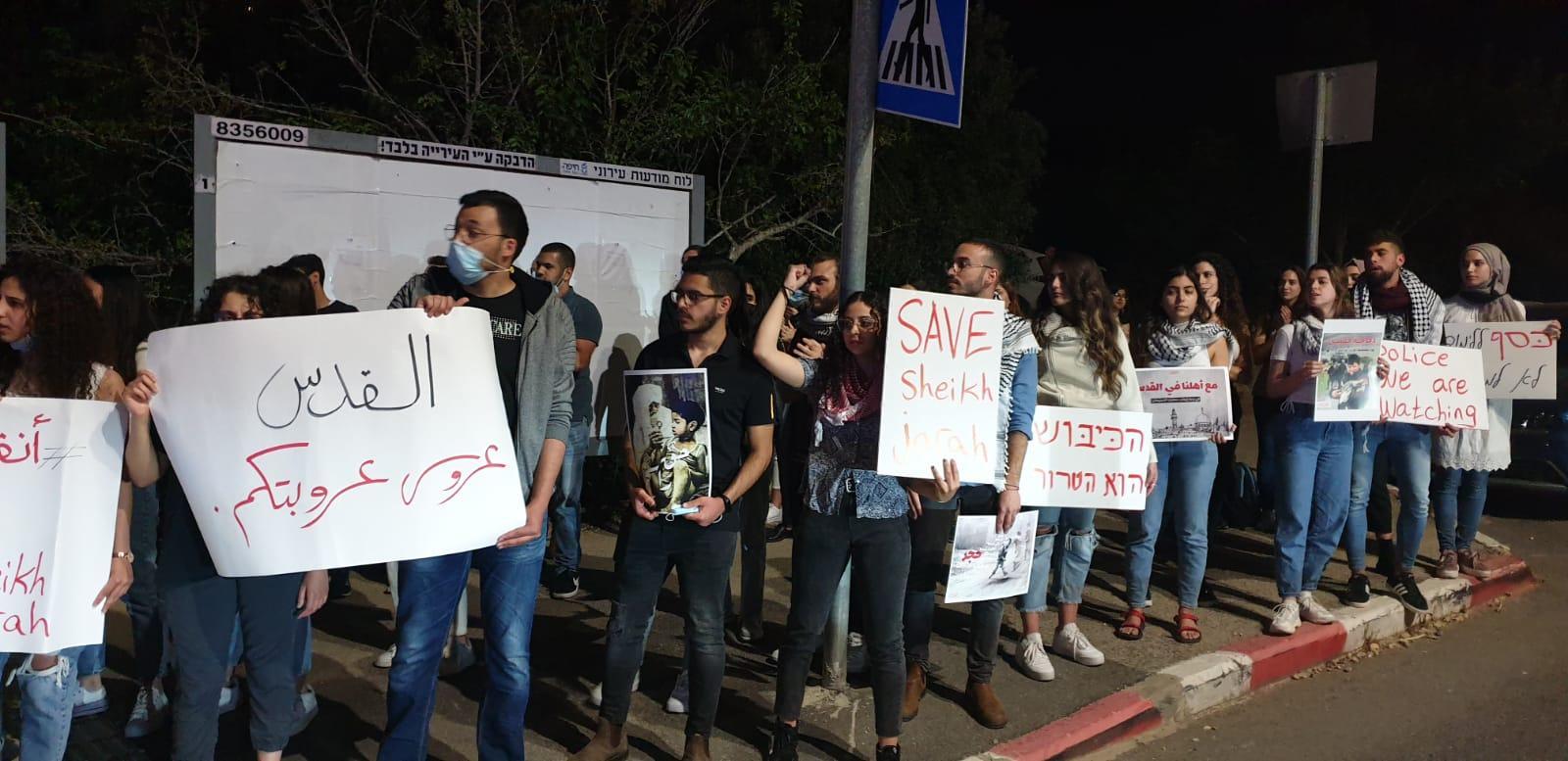 حيفا: تظاهرة طلابية رفضا لتهجير حي الشيخ جراح