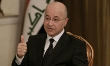 العراق: استضفنا أكثر من جولة حوار بين السعودية وإيران