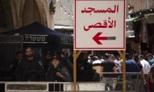 30 ألف مستوطن يتحضرون لاقتحام الأقصى في ذكرى احتلال القدس