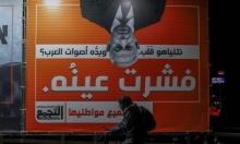 """التجمّع يدين """"الاستجداء واللهاث خلف أحزاب معادية لشعبنا"""""""
