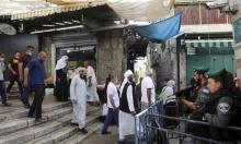 معطيات إسرائيلية: عدد سكان القدس 952 ألف نسمة
