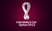 مونديال 2022: تأجيل التصفيات الأفريقية حتى أيلول