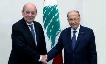 لودريان يزور لبنان ويتوعد من يعرقلون تشكيل الحكومة
