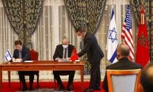 """وزير الخارجيّة المغربيّ بـ""""إيباك"""": التعاون مع إسرائيل لمواجهة إيران"""