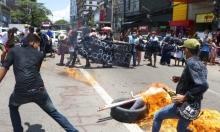 200 منظّمة تطالب مجلس الأمن بحظر صادرات الأسلحة لميانمار