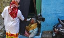 الجائحة تدفع نحو 230 مليون هندي إلى دائرة الفقر