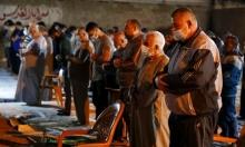 """غزة: رفع حظر التجول الليلي وتخفيف """"مؤقت"""" لقيود كورونا"""