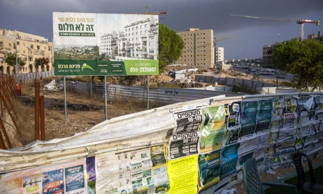 إسرائيليون في عريضة لمحكمة لاهاي: دولتنا لا تحقق بجرائم حرب
