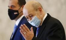 """لودريان يحذّر من """"انتحار جماعي"""" في لبنان"""