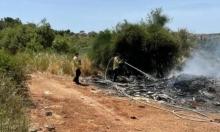 حرائق في وادي عارة: تحذير من إشعال النار في النفايات