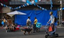 الصحة الإسرائيلية: 3 وفيات 48 إصابة جديدة بكورونا أمس