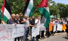 نصرة للقدس والأقصى: تظاهرات احتجاجية في مختلف البلدات