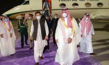السعودية وباكستان تعمّقمان علاقتهما بتوقيع اتفاقيات عديدة