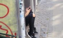 """""""واتسأب"""" تؤجل تطبيق سياستها الجديدة بشأن خصوصية المستخدمين"""