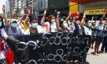 انقلاب ميانمار قتل 774 شخصًا منذ بدايته