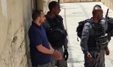الاحتلال يواصل التصعيد: حملة اعتقالات واسعة في القدس