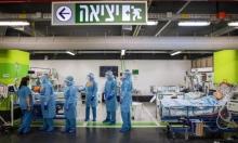 إضراب بالمستشفيات وصناديق المرضى بسبب وقف تمويل وظائف طبية