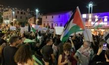 نصرة للقدس والأقصى: مظاهرات غاضبة في عدة بلدات واعتقالات في حيفا