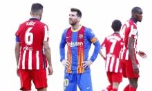 برشلونة وأتلتيكو مدريد يفترقان بالتعادل