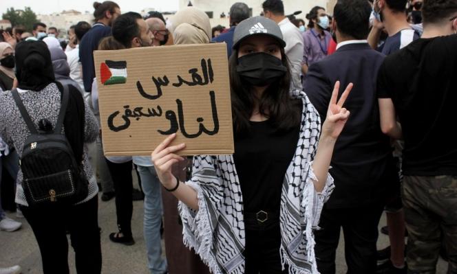الأردن: المئات يتظاهرون قرب السفارة الإسرائيليّة دعما للقدس المحتلّة