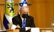 نتنياهو يهدد غزة بعدوان