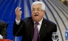 الرئيس الفلسطينيّ يلغي احتفالات الفطر ويعلن تنكيس الأعلام إثر العدوان بغزة