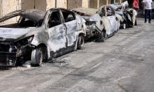 """""""المتابعة"""" تدعو لمظاهرات في البلدات العربية وتحذر من عصابات المستوطنين"""