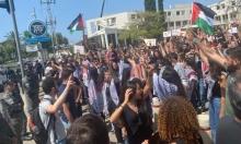 الطلاب العرب بجامعتي بن غوريون وتل أبيب يتظاهرون ضد عدوان الاحتلال