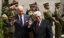 """عباس يتسلم رسالة خطية من بايدن """"حول التطورات السياسية والأوضاع الراهنة"""""""