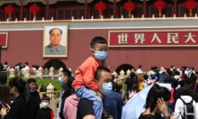 الصين تسجل نموًا سكانيا بنسبة 5,38% خلال العقد الأخير