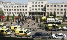 روسيا: مقتل 11 شخصا إثر إطلاق نار في مدرسة
