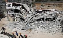 شهداء غزّة: غارة جويّة أجّلت زفافهما إلى الأبد