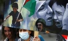 """تنديد فلسطينيّ بفرض """"رقابة"""" من مواقع التواصل الاجتماعيّ"""
