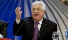عباس: لا سلام أو استقرار إلا بتحرير القدس