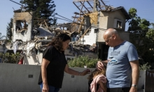 تحليلات إسرائيلية: اجتياح بري لغزة ستحدده أحداث الأيام المقبلة