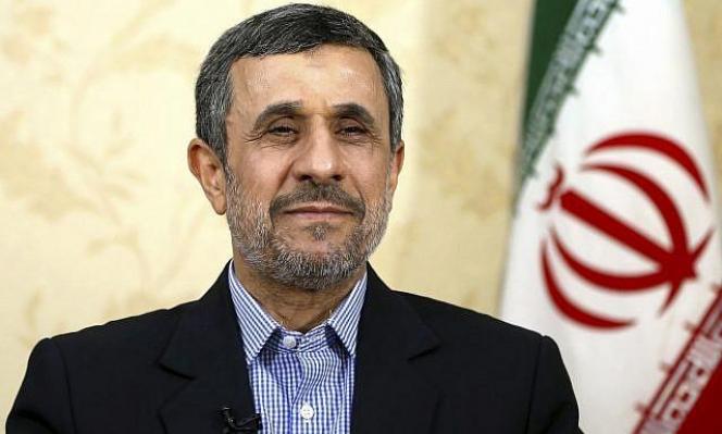 أحمدي نجاد يقدّم ترشّحه للرئاسة الإيرانية