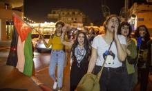 السبت: المتابعة تدعو لمظاهرة قطرية حاشدة في سخنين