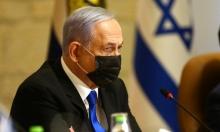 نتنياهو يواصل التحريض على العرب ويطلق يد الشرطة