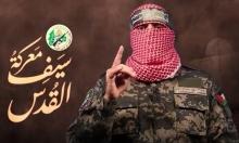 """""""حماس انتصرت في المعركة على الوعي"""""""