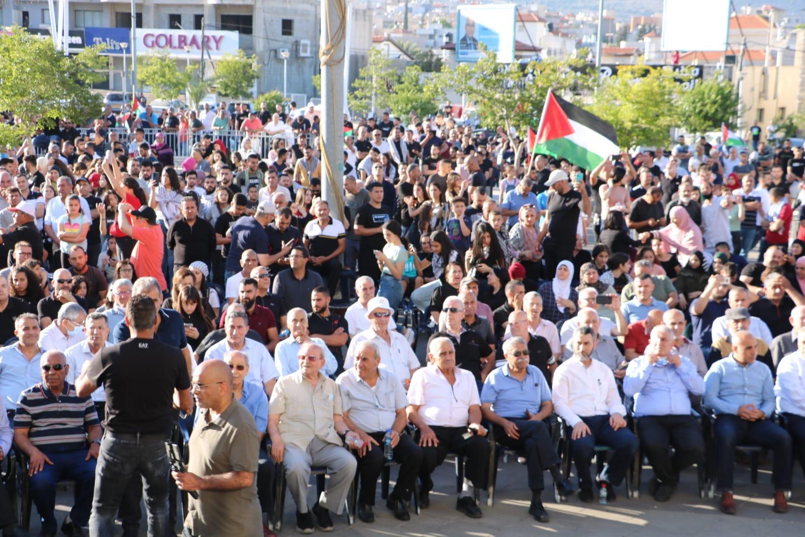 سخنين: الآلاف يتظاهرون ضد اعتداءات الاحتلال والمستوطنين وإحياء لذكرى النكبة