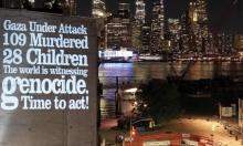 """ناشطون يضيئون متحف """"موما"""" في نيويورك تضامنًا مع فلسطين"""