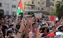 عمان: اعتصام شعبي أمام السفارة الإسرائيلية ومطالبة بقطع العلاقات الدبلوماسية