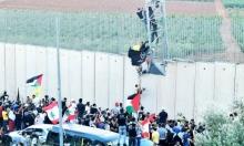 إصابة لبنانيين باستهداف الجيش الإسرائيلي لمتظاهرين عند الحدود